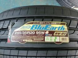 ブルーアース RV 245/35R20
