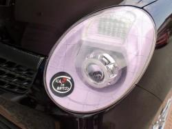 H/P 製 ヘッドライト