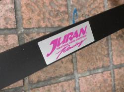 JURAN  シートフレーム