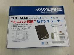 4X4 ALPINE地デジチューナー