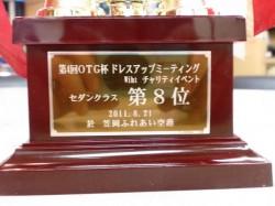 2011-08-26info7