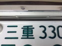 20121112-184324.jpg