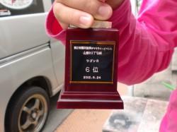 部門6位を受賞