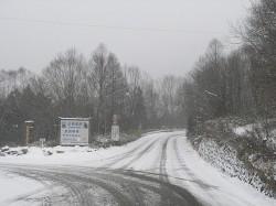 冬ドライブ 雪道