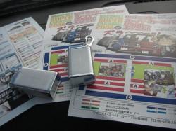 ワゴニスト スーパーカーニバル入場門でプレゼントされました。