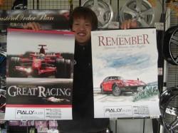 2009.カレンダープレゼントしています~