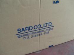 SARD!