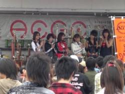 ACG 2008 ワールドファイナル