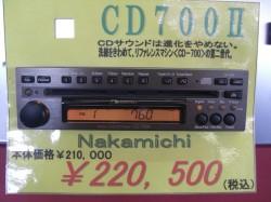 Nakamichi CD700Ⅱ