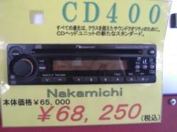 Nakamichi CD400