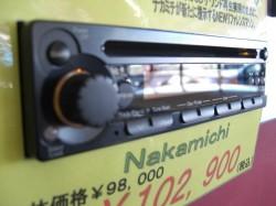 Nakamichi CD500 アップ