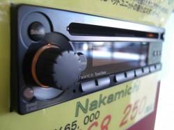 Nakamichi CD400 アップ