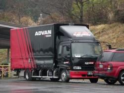 ADOVAN サービスカーも登場