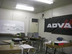 ADVAN AD08の商品説明会