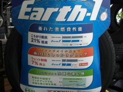 Earth-1「アースワン」POP