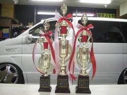 四国AUTOカーニバル2008 帝王賞のトロフィー