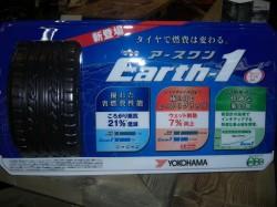 Earth-1!