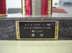 A.C.G COMPETITON 軽カー優勝!