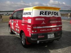 DELICA D5 Rally仕様