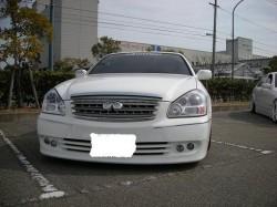 四国AUTOカーニバル2008 帝王賞50シーマ