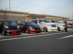 四国AUTOカーニバル2008 帝王賞チームRALLY集合写真