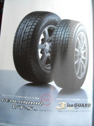 YOKOHAMA Studless Tire Catalogue