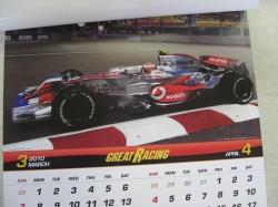 F1カレンダー!