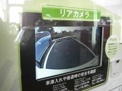 リアカメラ デモ画像