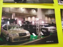 展示車両!