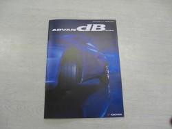 ADVAN dBのカタログ!