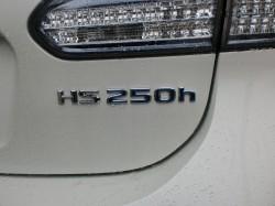 HS250h