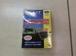 TV Kit