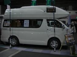 大阪アウトドアフェスティバル キャンピングカー展示 ③