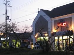 グランドスラム・ラリー2010.4 店舗&ピット