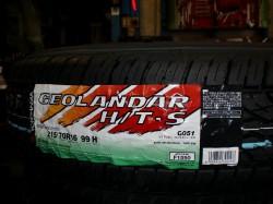 GEOLANDAR H/T-S