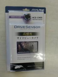 サイドビューカメラ HIC-C90S