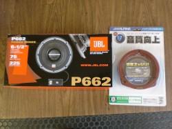 JBL P662