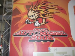 AUTO MESSE 2008  インテックス大阪
