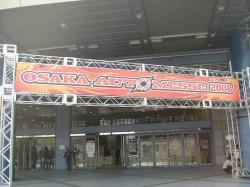 OSAKA AUT MESSE 2008 会場 インテックス大阪