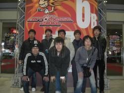 2008 AUTO MESSE スタッフ&お客様と記念写真