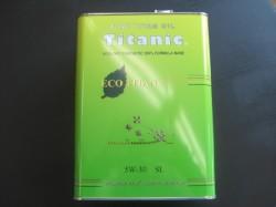 エコチタン 1L  ¥1313×オイル容量