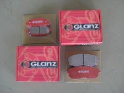 GLANZ ブレーキパット!