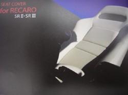 レカロ用シートカバー!