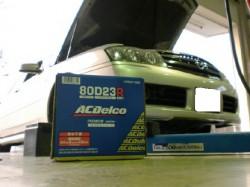 AC Delco 80D23R