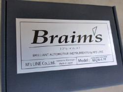 ブレイムス HQR-1.3F  外箱