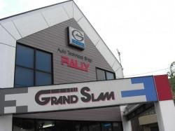 グランドスラム・ラリー 2007