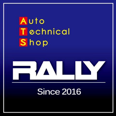 atsrally_logo-201607