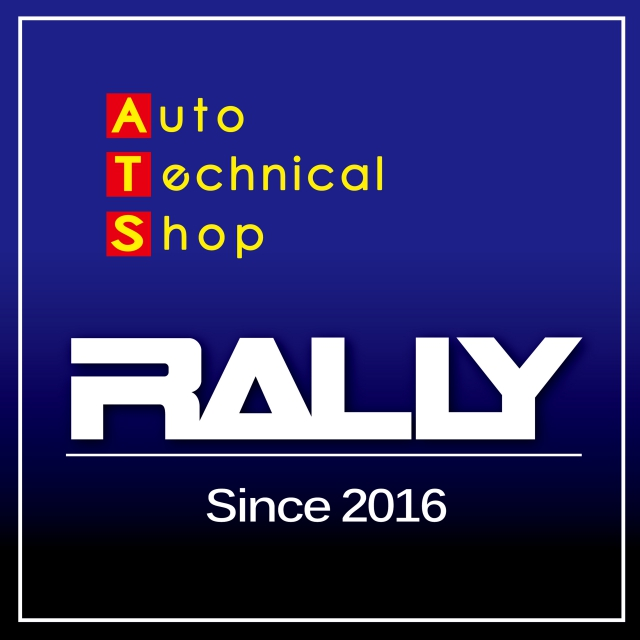 atsrally_logo-201607